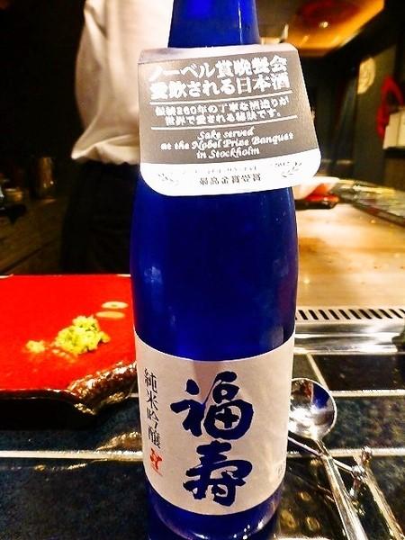 神戸牛 075