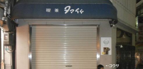 0214tamaichi.jpg