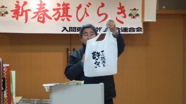 三芳町議会議員 本名洋の「かけある記」