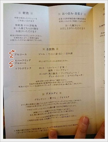 fc2_2016-01-06_09.jpg