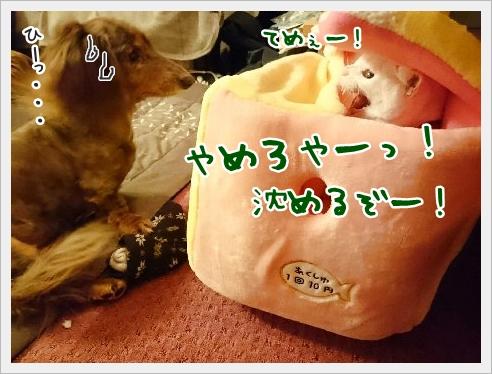 fc2_2016-01-07_03.jpg