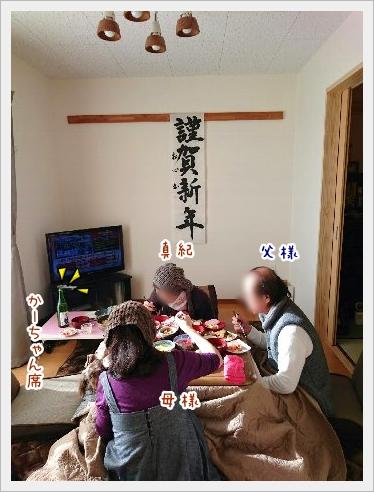 fc2_2016-01-14_05.jpg