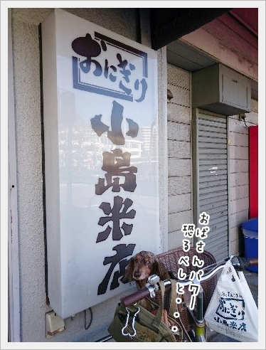 fc2_2016-01-18_05.jpg