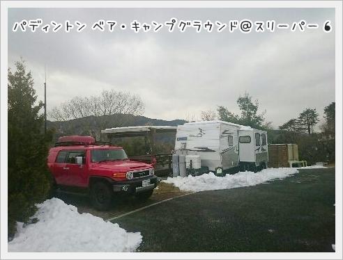 fc2_2016-01-25_02.jpg