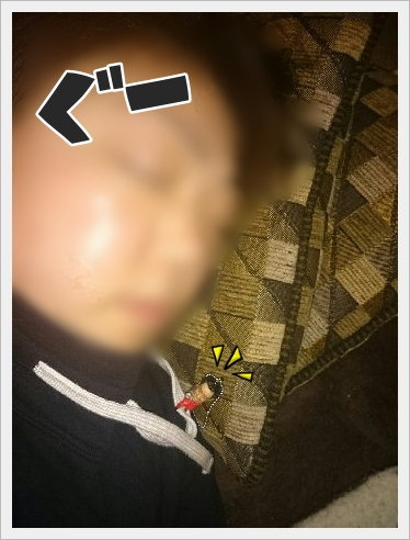 fc2_2016-01-25_12.jpg