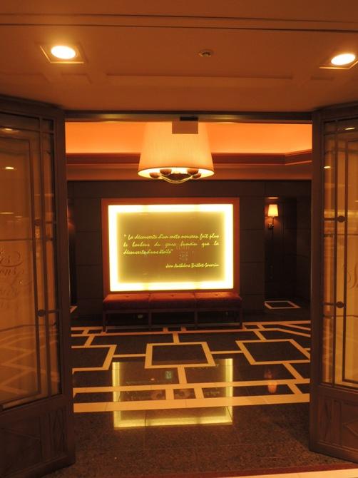 帝国ホテル東京 メインダイニング 「レ・セゾン」でランチをいただきました! 「和」の食材を使ったティエリー・ヴォワザン氏のフランス料理を堪能する!!