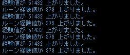 20160114154815aa7.jpg