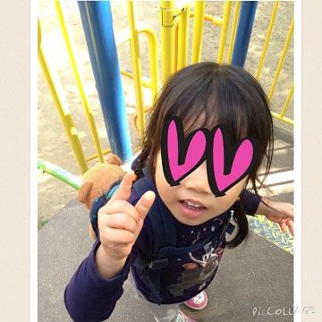 IMG_6704.jpg