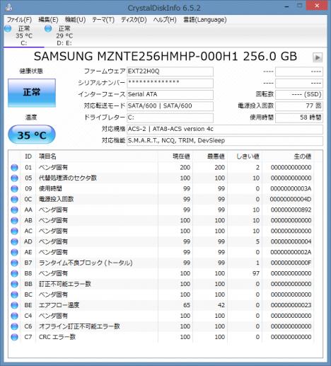 17-n000_GPU-Z_CrystalDiskInfo_SSD.png