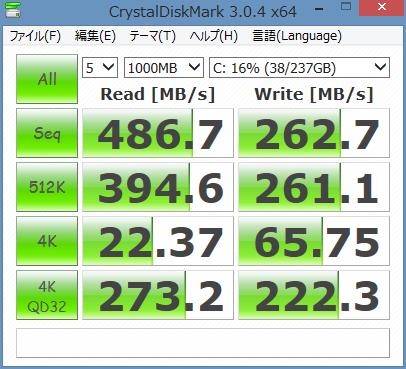 17-n000_GPU-Z_CrystalDiskmark3_0_4_SSD_01_201510252057532d6.png