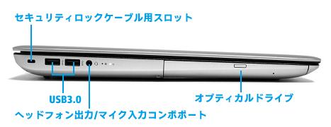 HP ENVY 17-n000_インターフェース_02a