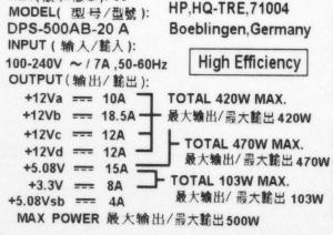 300_750-170jp_電源ラベル