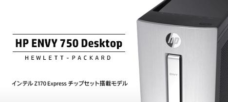 468_HP ENVY 750 2015年冬モデル_レビュー151120_02a