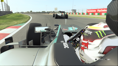 F1_2015 2015-11-22 08-21-50-67