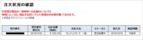 HP Spectre 13-4129TU x360 納期確定_151204s2