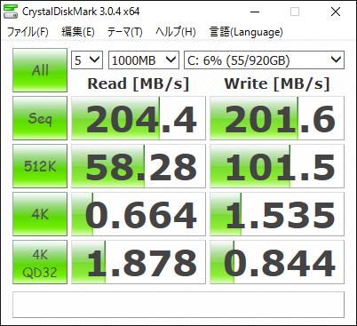 550-140jp_CrystalDiskMark_HDD 1TB_02
