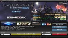 Gaming15-ak000_イシュガルド_1280x720標準ウインドウ_01