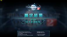 Gaming15-ak000_PSO2_1980x1080簡易設定3フルスク_01