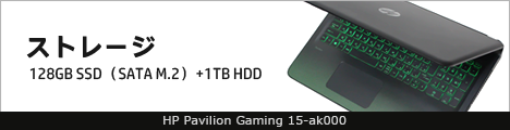 468x110_HP Pavilion Gaming 15-ak000_all_01a