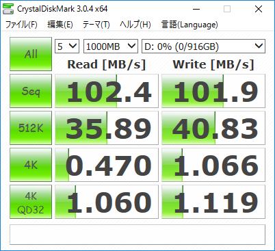 ENVY 17-n100_CrystalDiskMark_1TB HDD_01