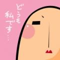 岡田いくす