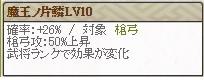 極 忠興Lv10 ★5