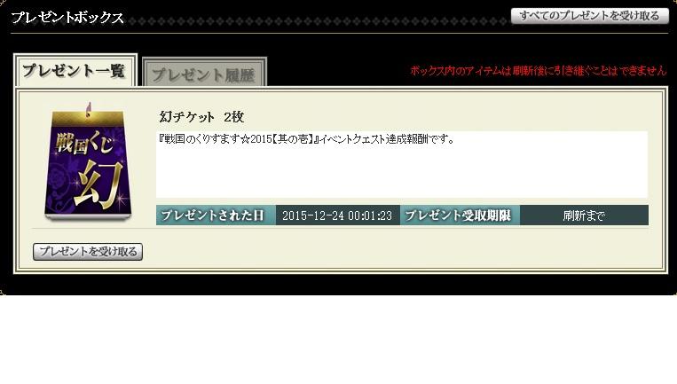 gousei485.jpg