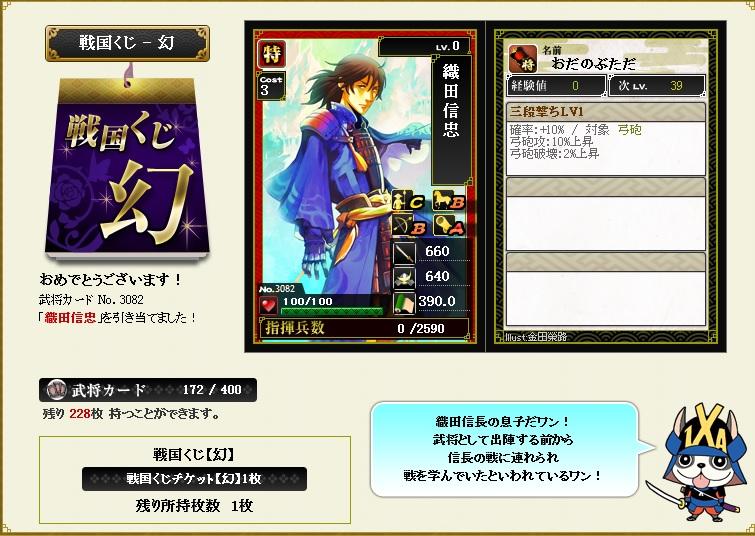 gousei486.jpg