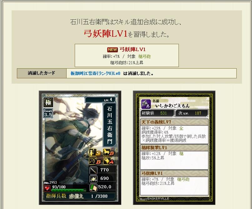 gousei493.jpg