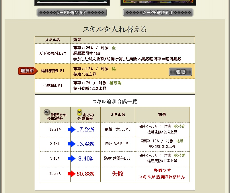gousei499.jpg