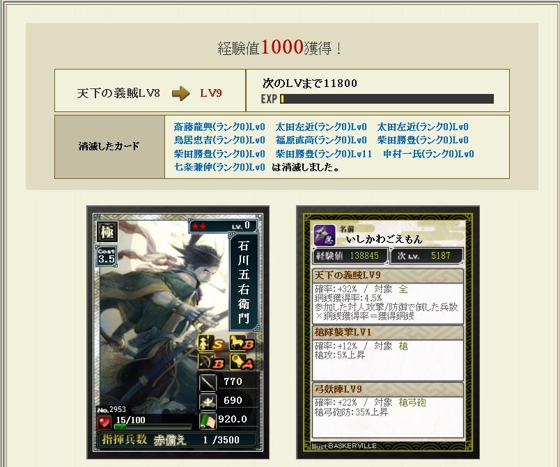 gousei508.jpg