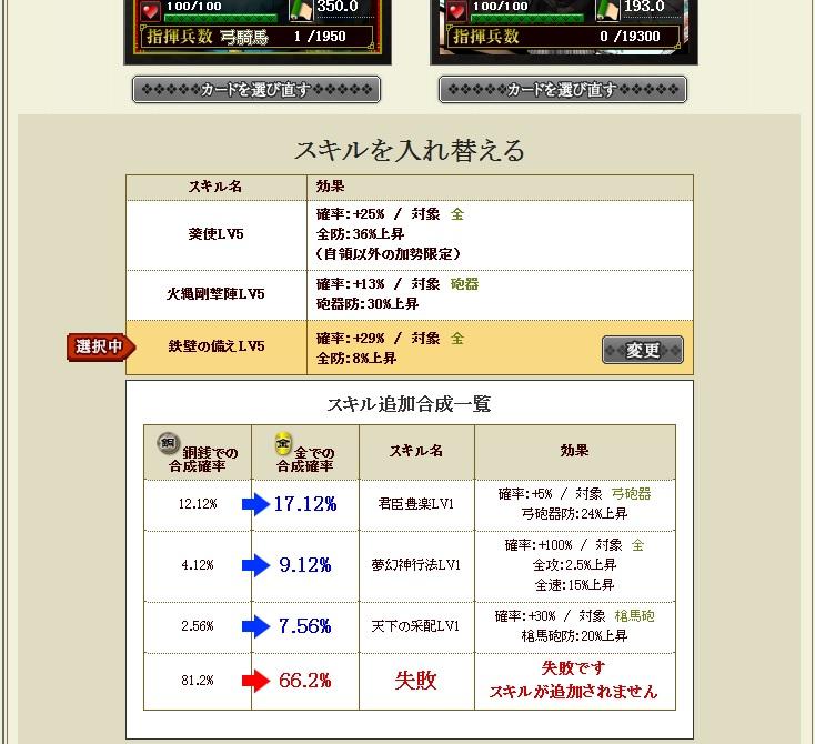 gousei523.jpg