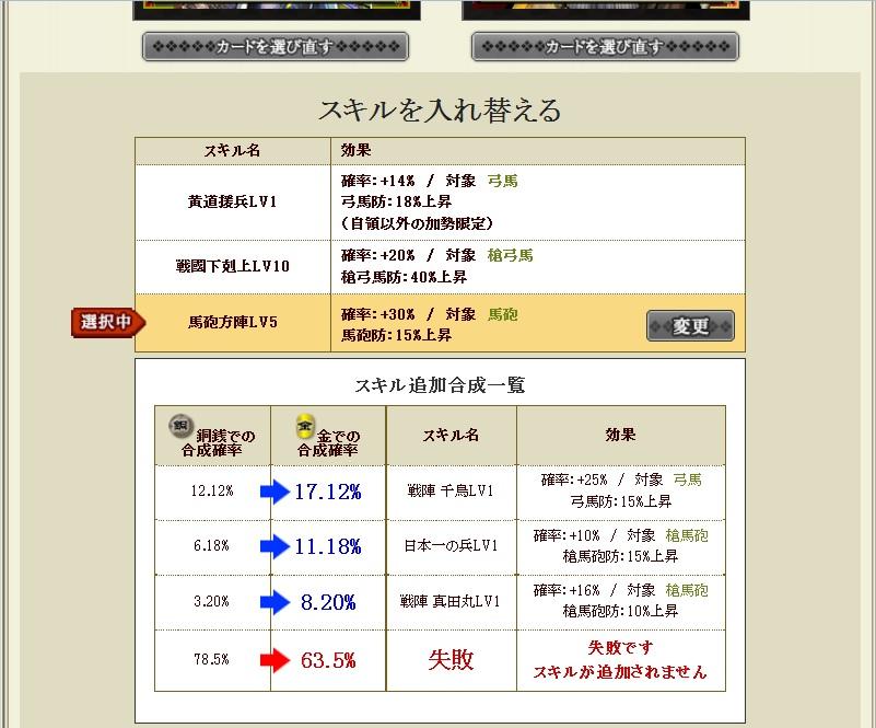 gousei532.jpg