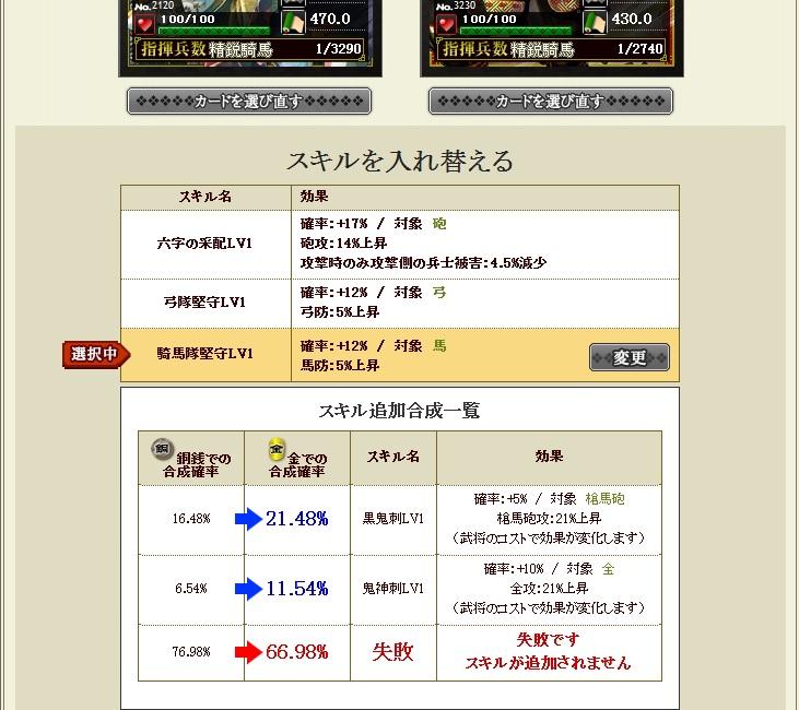gousei563.jpg