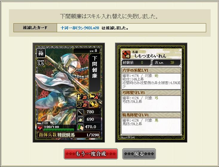 gousei564.jpg