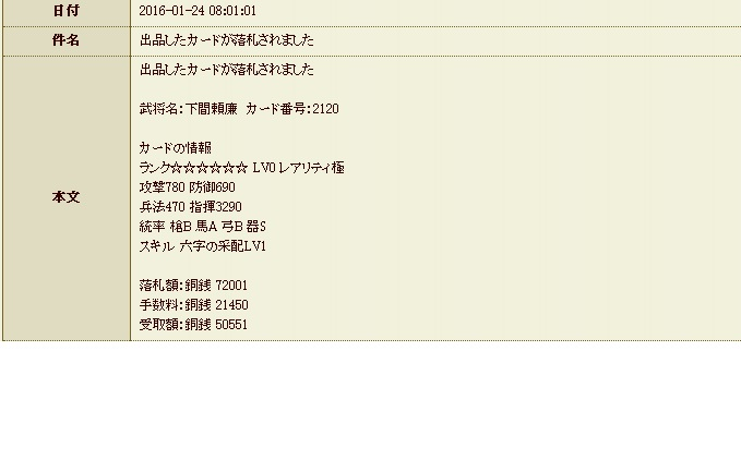 gousei568.jpg