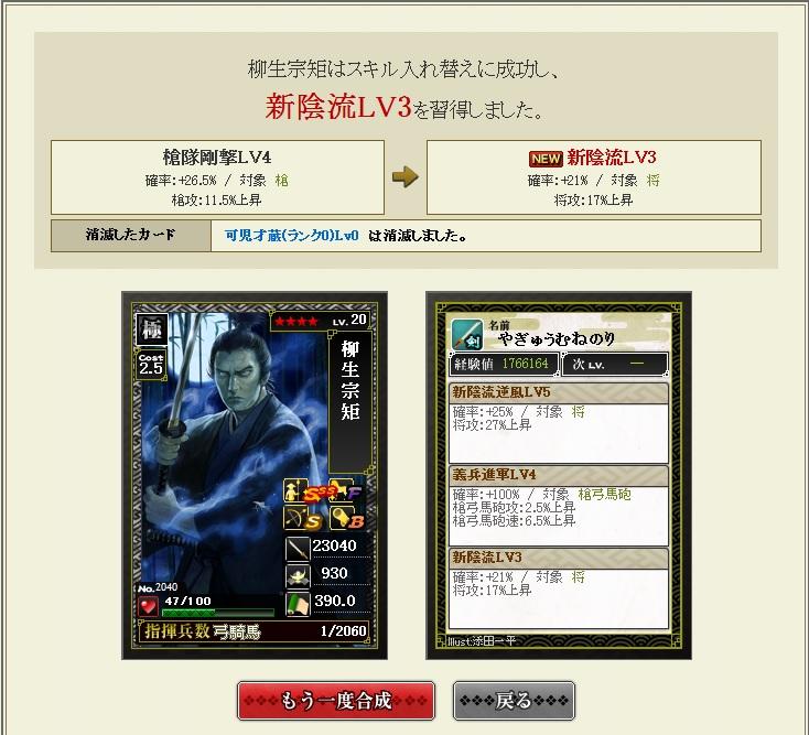 gousei573.jpg