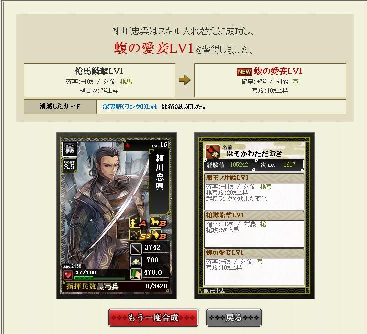 gousei595.jpg