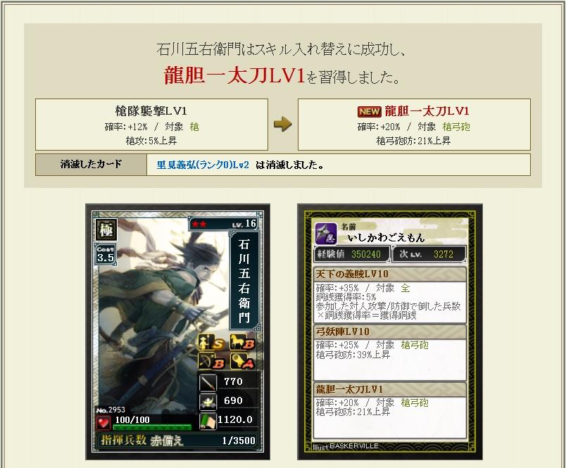 gousei596.jpg