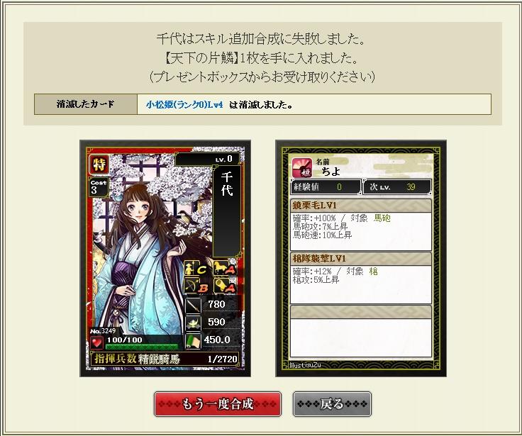 gousei619.jpg