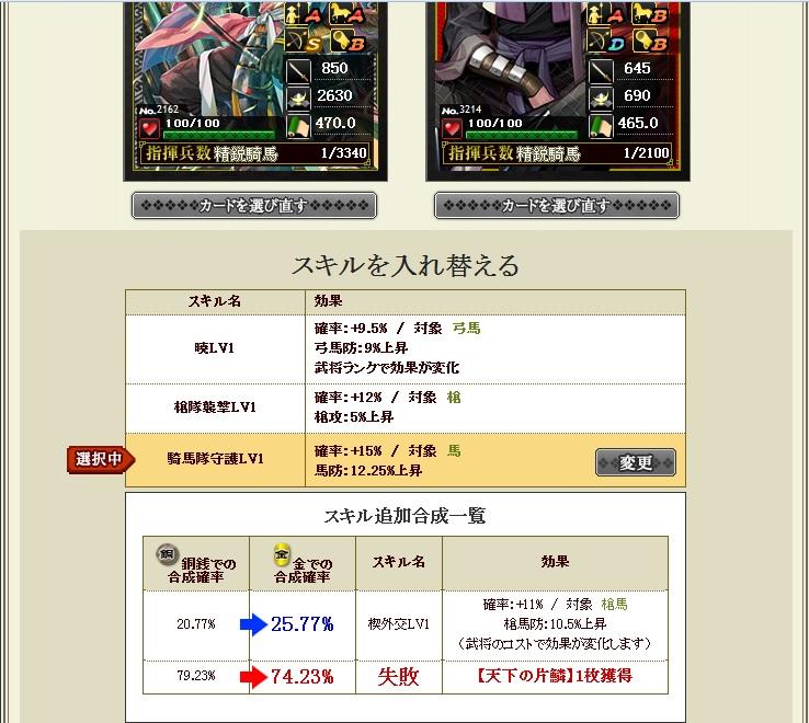 gousei639.jpg