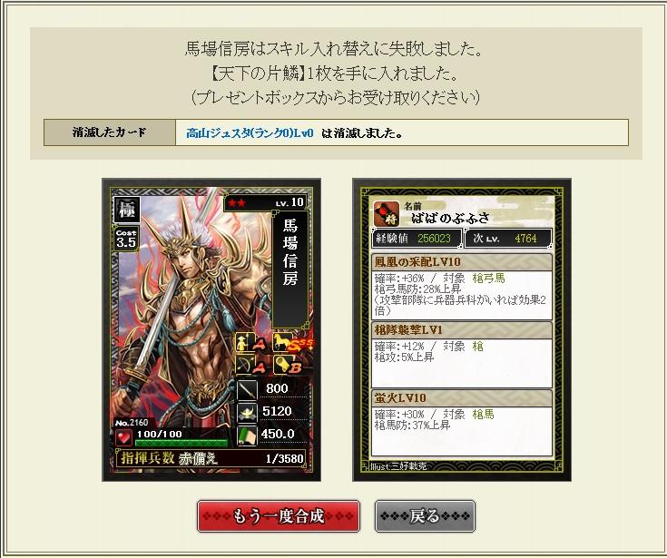 gousei641.jpg