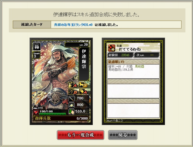 gousei645.jpg