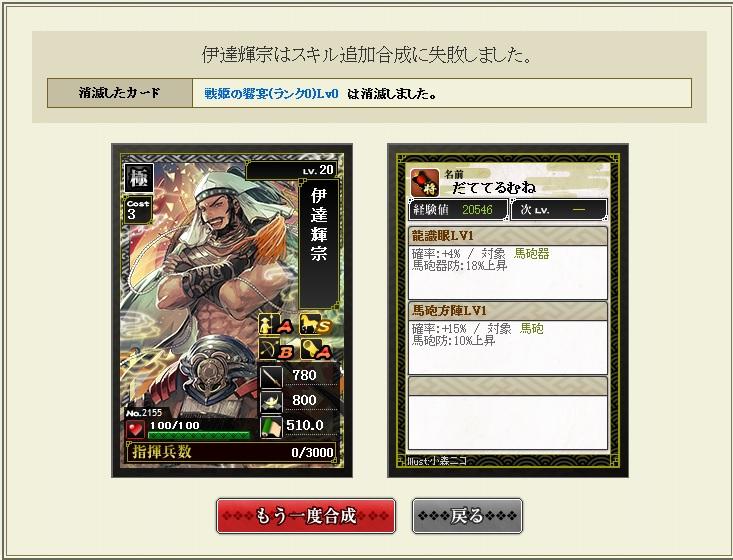 gousei646.jpg