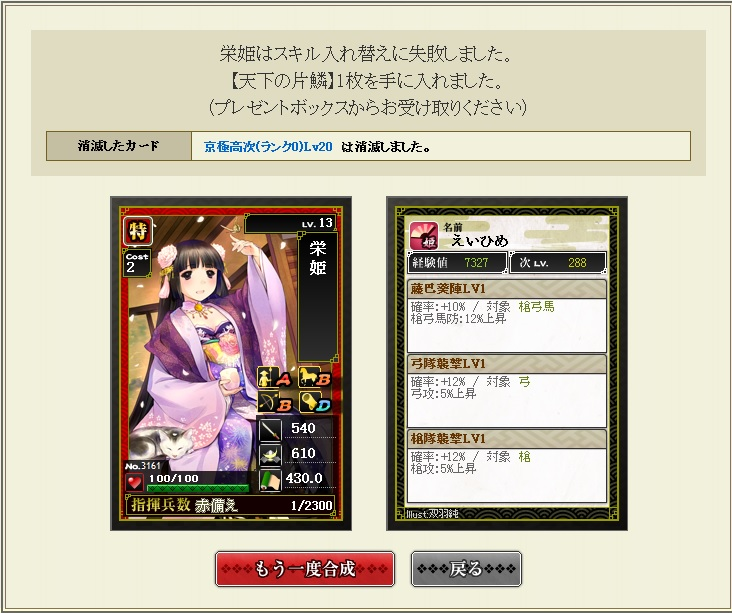 gousei649.jpg