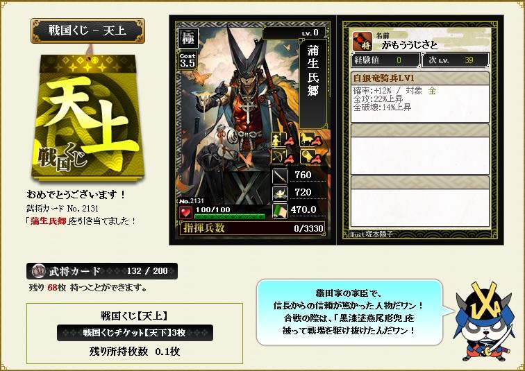 tenjou206.jpg