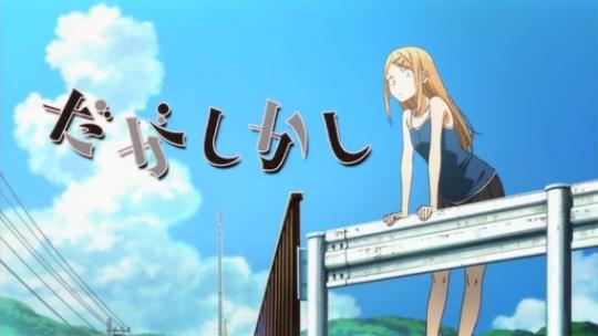 anime_3862.jpg
