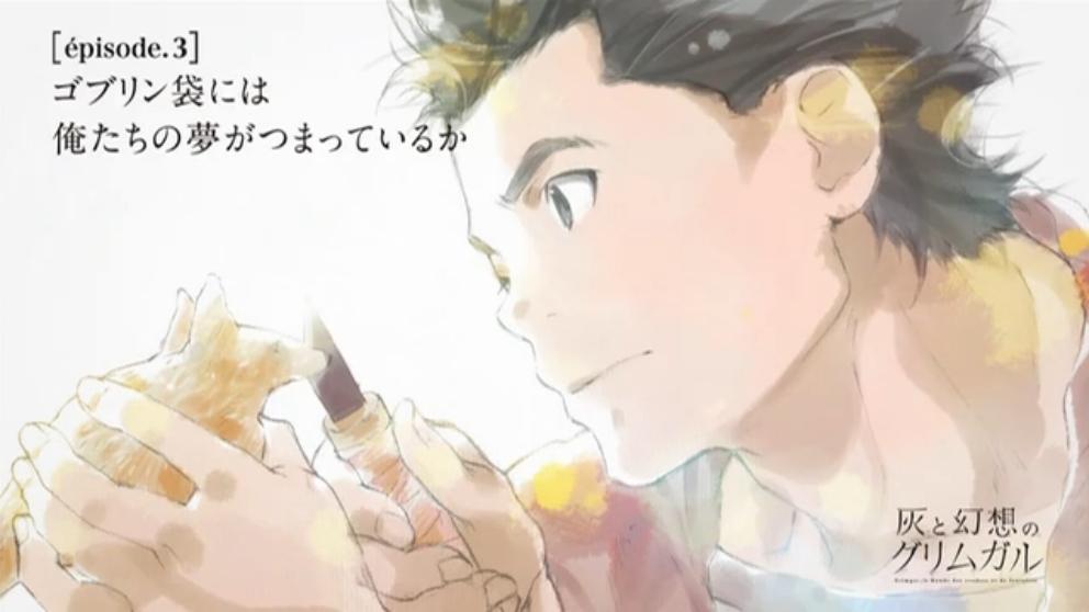 anime_3983.jpg