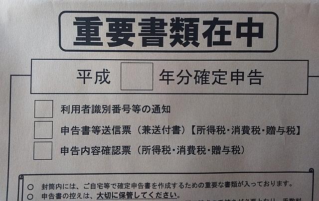 IMG_20160226_150416.jpg