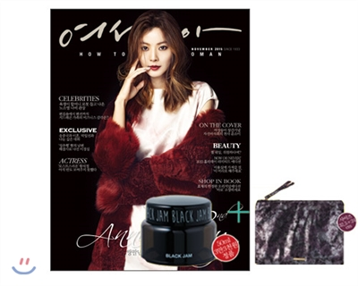 6_韓国女性誌_女性東亜_2015年11月号